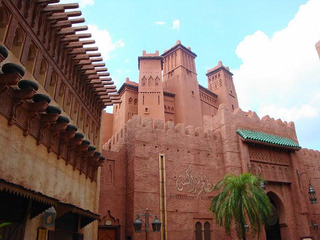Marrakesh Exterior1