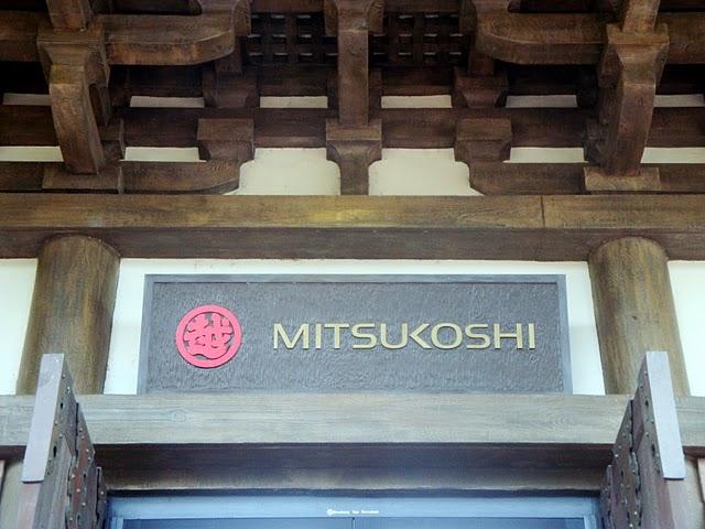 Mitsukoshi Sign