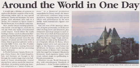 Oct_1982_Around_the_World
