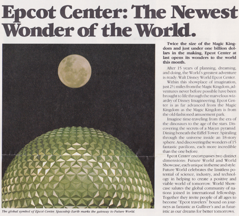 Oct_1982_Epcot_Center