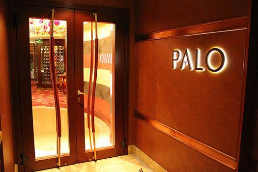 Palo_Entry.jpg