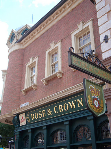Rose and Crown Entrance