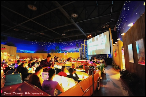 Sci-Fi Dine-In Theatre
