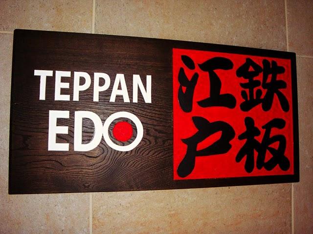 Teppan Edo Sign