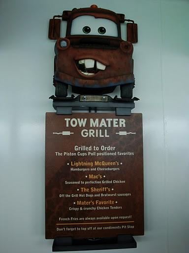 Tow Mater Menu