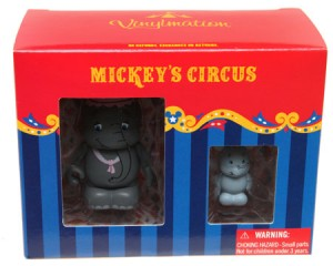 Vinylmation Welcome gift in the box