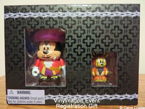 Registration_Gift_Vinylmation