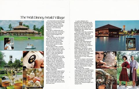 World Magazine 1981 pg 24-25