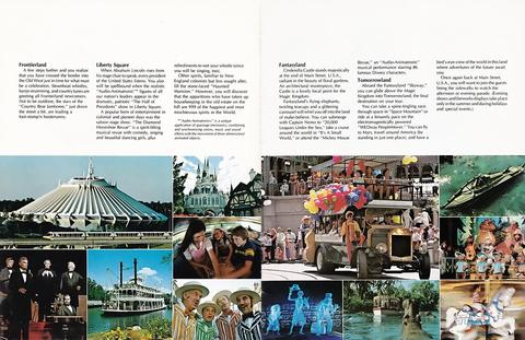 World Magazine 1981 pg 6-7