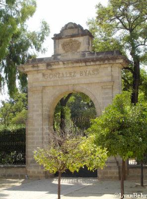 Gonzales Byass