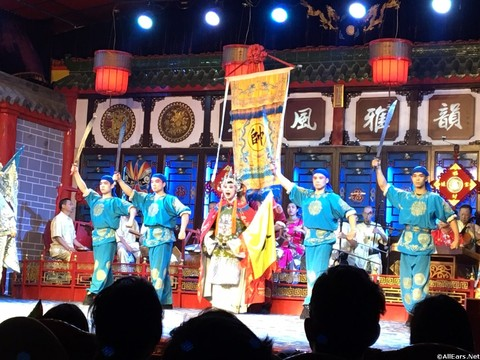 china-abd-23.jpg