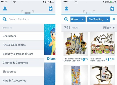 disney-shopping-app1.jpg