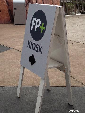 FastPass+ Kiosk Sign