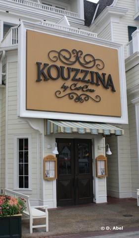 kouzzina-closing-1.jpg