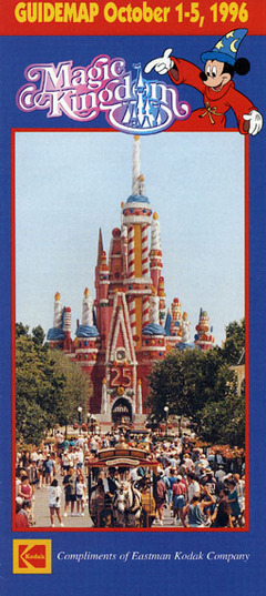 Guide maps a roadmap through disney parks history all ears guest the wdw guide map in 1996 featured a photo of the pink castle cake celebrating the resorts 25th anniversary chuck schmidt collection gumiabroncs Image collections