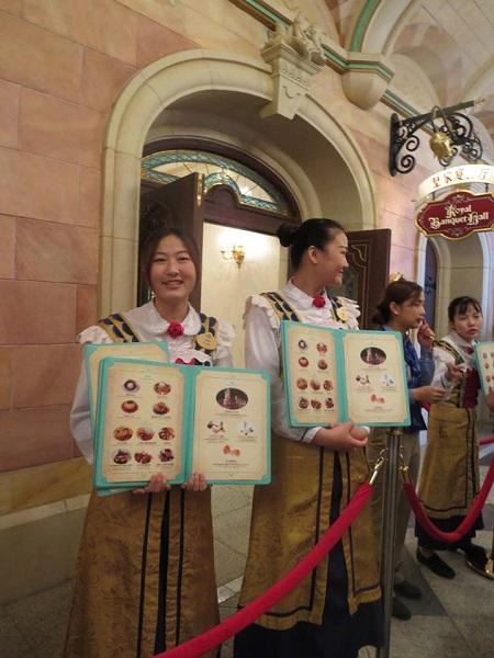 shanghai-dl-royal-banquet.jpg