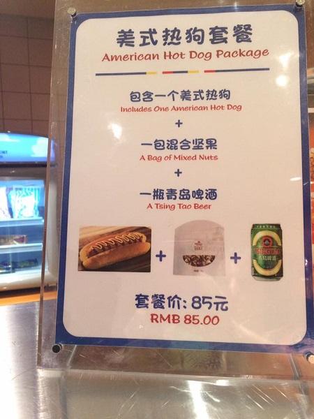 shanghai-dl-toystoryhotel-foodcourt-2.jpg
