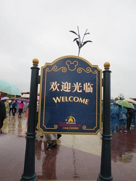 shanghai-dl-welcome-sign.jpg