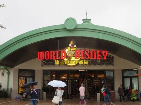 shanghai-dl-world-of-disney.jpg