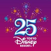 Tokyo Disneyland 25th Anniversary Logo