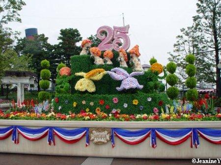 Tokyo Disney Sea Spring festival topiary
