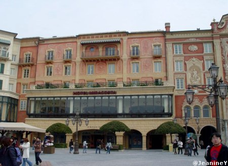 Miracosta Hotel