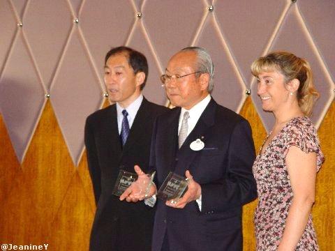 Dennis Tanida, Toshio Kagami, Kendra