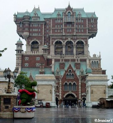 Harrison Hightower's Tower of Terror at Tokyo Disney Sea