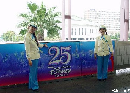 Monorail Cast Members