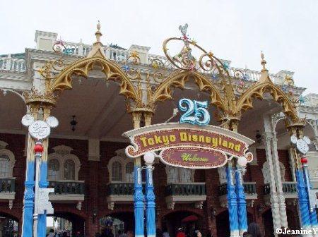 Tokyo Disneyland 25th Anniversary