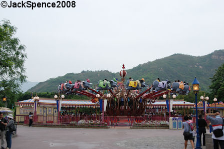Dumbo The Flying Elephant Hong Kong Disneyland
