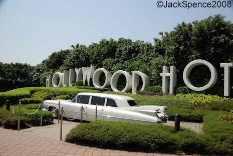 Hong Kong Disneyland's Hollywood Hotel