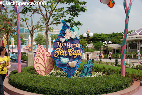 Mad Hatter Tea Cups Hong Kong Disneyland