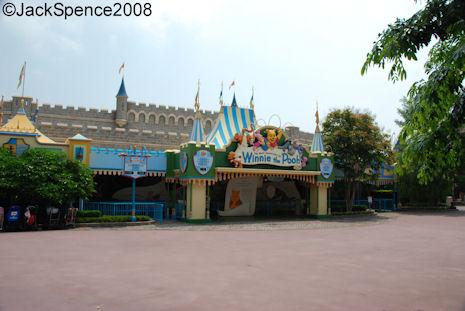 Winnie the Pooh Hong Kong Disneyland
