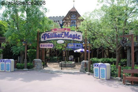 Mickey's PhillharMagic Hong Kong Disneyland