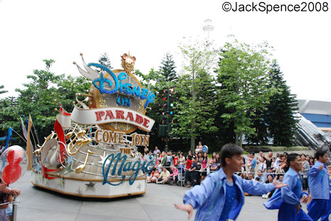 Disney on Parade Hong Kong Disneyland