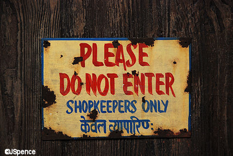 Shopkeepers Only