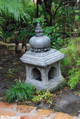Maharaja Jungle Trek Lantern