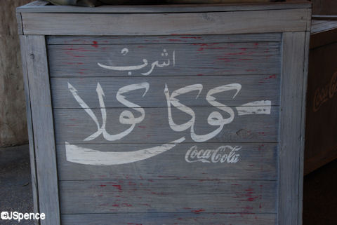 Crates of Coca-Cola