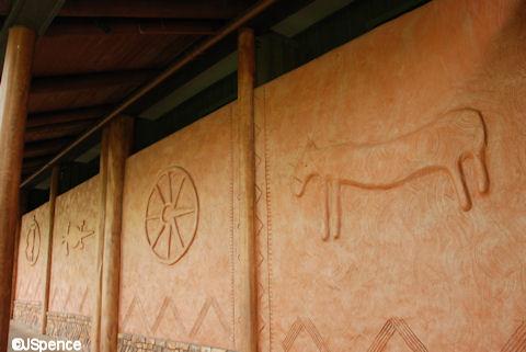 African Reliefs