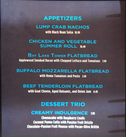 Top of the World menu