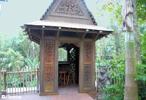 Asia Sentry Post