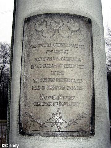 Olympic Flagpole