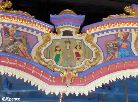 Carousel Canopy