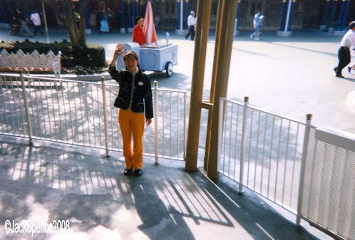 Castle Carrousel Tokyo Disneyland