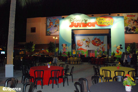 Animation Courtyard
