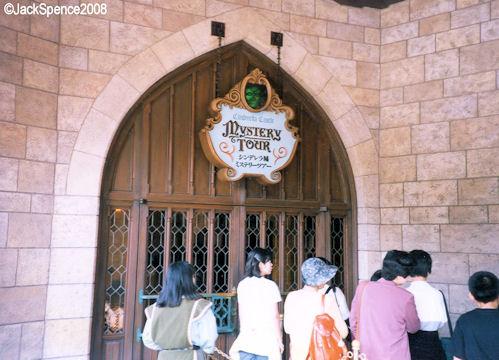 Cinderella Castle Mystery Tour Tokyo Disneyland