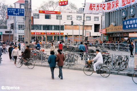 Bicycles in Shanghai