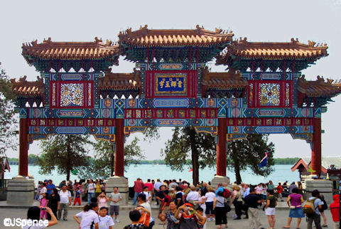 Gate at the Summer Palace