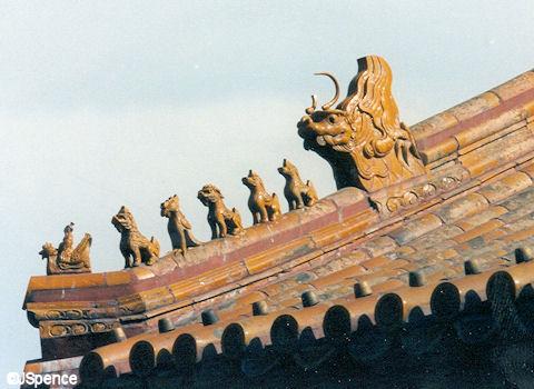 Beijing Roof Tiles